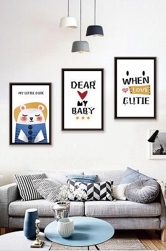 Metal Wall Art Geometric Polar Bear Home Decor Interior Signs Etsy In 2021 House Interior Interior Home Interior Design
