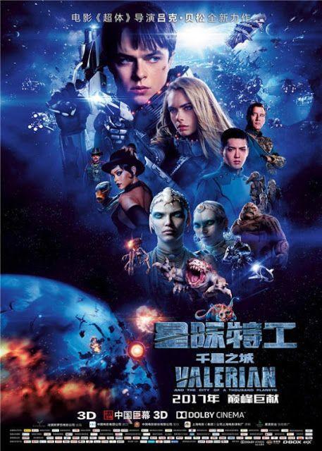 valerian full movie download worldfree4u