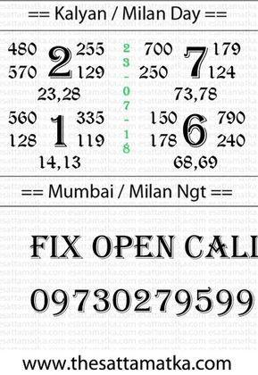 FREE DAILY KALYAN MUMBAI SATTAMATKA CHART 23-07-18 | Fast