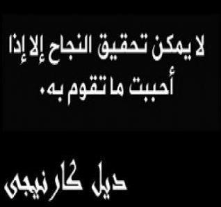 حكم عن الإجتهاد امثال واقوال عن الإجتهاد Arabic Calligraphy