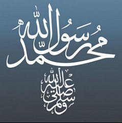 تحميل تطبيق صلي على محمد صلى الله عليه وسلم للأندرويد, تذكير بالصلاة