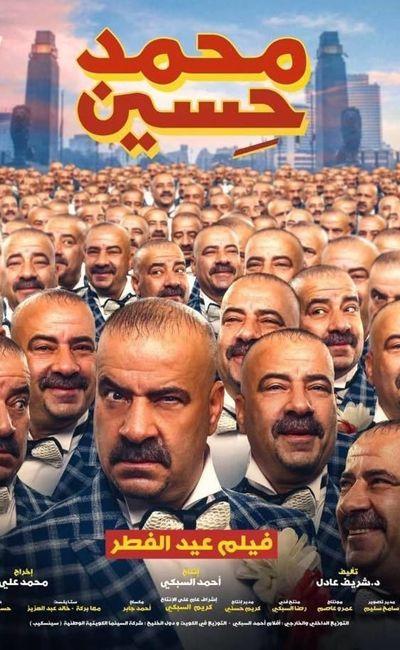 يعود الرسام العالمي شريف كمال سمير صبري إلى وطنه مصر بعد 37 عام ا لي قرر أن يرسم رسمته الأخيرة تكريم ا للوطن ول Egyptian Movies Movie Tv Movie Soundtracks