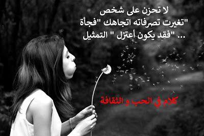 Blogger Words Arabic Words Blog Posts