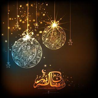 صور رمضان كريم 2021 تحميل تهنئة شهر رمضان الكريم Ramadan Images Ramadan Kareem Ramadan