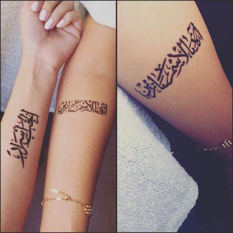 Buudangq Calligraphy Tattoo Finger Tattoos For Couples Arabic Tattoo