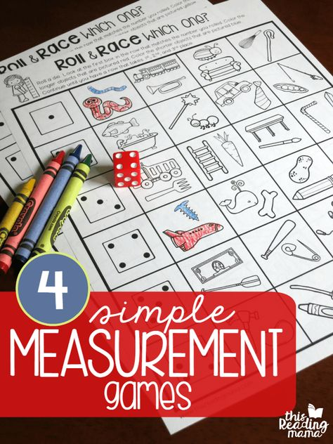 4 Simple Measurement Games for Kids {FREE | Pinterest | Hojas de ...