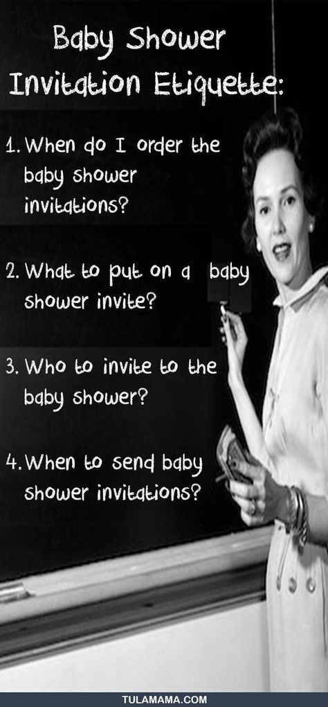 Baby Shower Invitation Etiquette The Only Resource You Need Baby