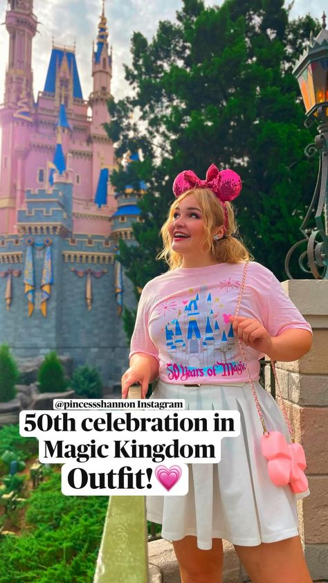 50th celebration in Magic Kingdom Disney world - outfit T-shirt with Cinderella's castle! So magical