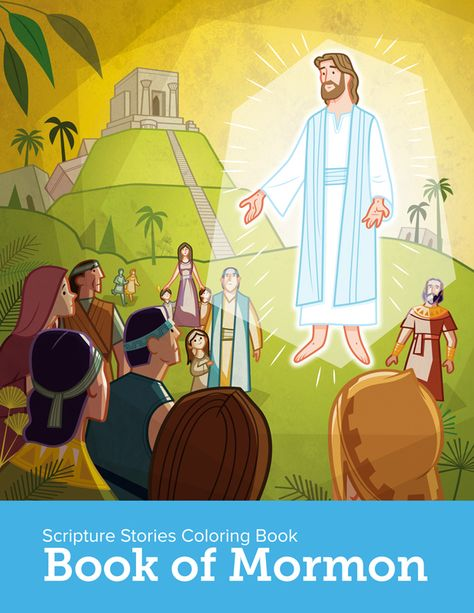 Help children learn to love the Book of Mormon using the Church's new Book of Mormon scripture stories coloring book.