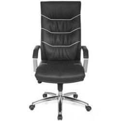 Drehstuhl Bürostuhl Chefsessel FERROL Beige