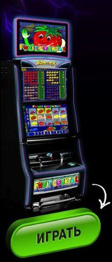 игровые автоматы видео онлайн