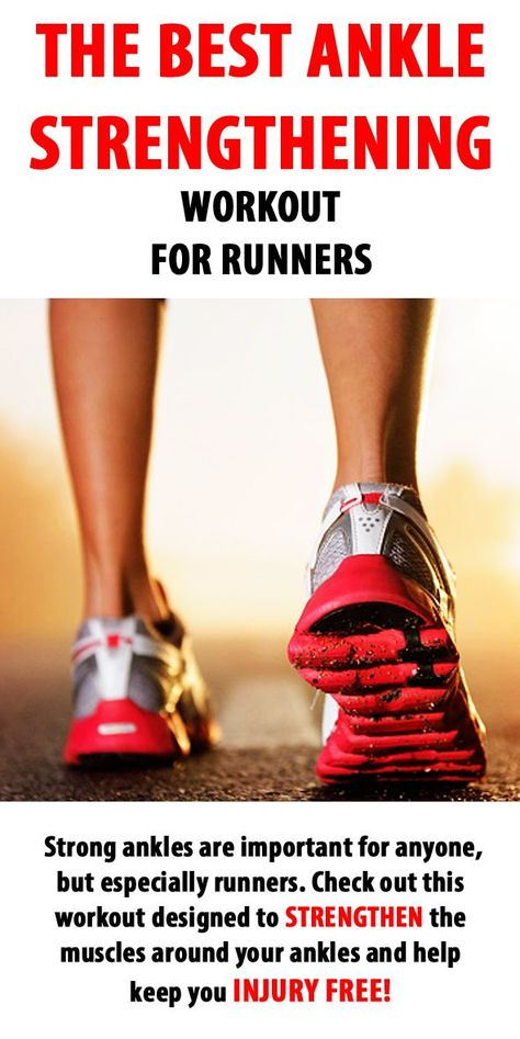 The best ankle strengthening workout for runners.   Need to sing up to view article.