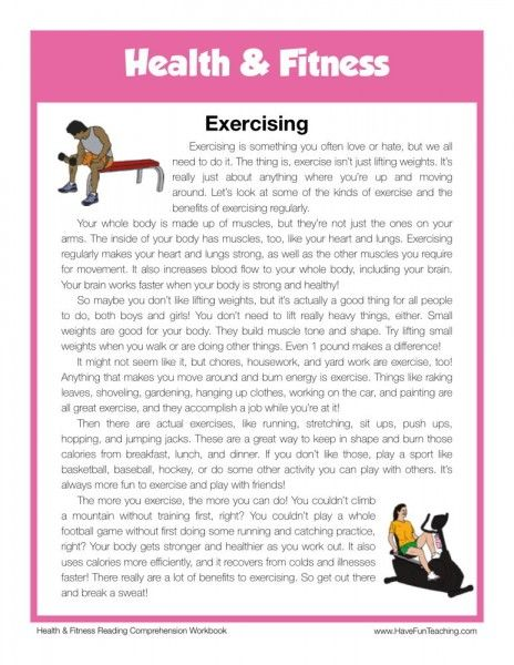 Reading Comprehension Worksheet - Exercising | Reading ...