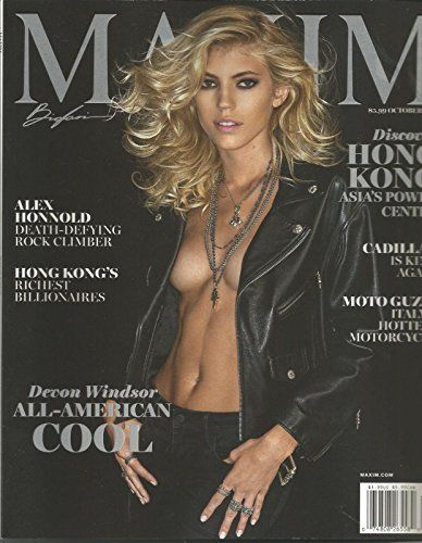 Maxim Magazine Discover Hong Kong Asia S Power Center October