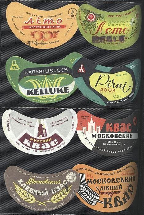vintage Soviet drink labels