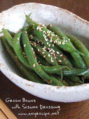Japanese Green Beans With Sesame Dressing Recipe (anyrecipe)