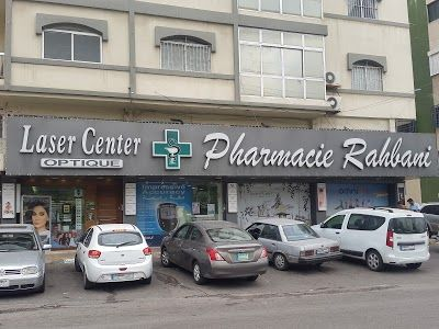 Rahbani Pharmacy Byblos Lebanon Contact Phone Address Pharmacy St Charbel This Or That Questions
