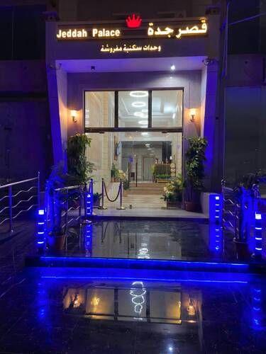 قصر جدة فنادق السعودية شقق فندقية السعودية Aquarium