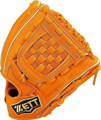 Zett Hardball Baseball Grab Prostates Second Short Made In Japan Bprog560 In 2020 Vintage Baseball Gloves Rawlings Baseball Baseball Catcher