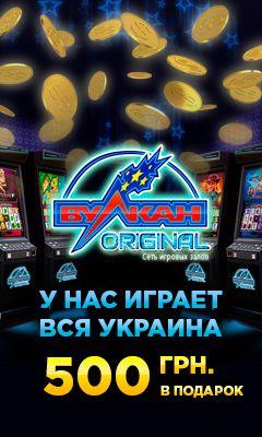 первоначальным депозита казино бонусом без с онлайн