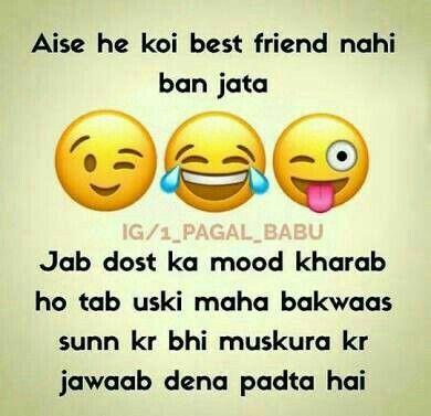Pin By Sana On Dear Best Friend Best Friend Quotes Funny Bff Quotes Funny Friendship Quotes Funny