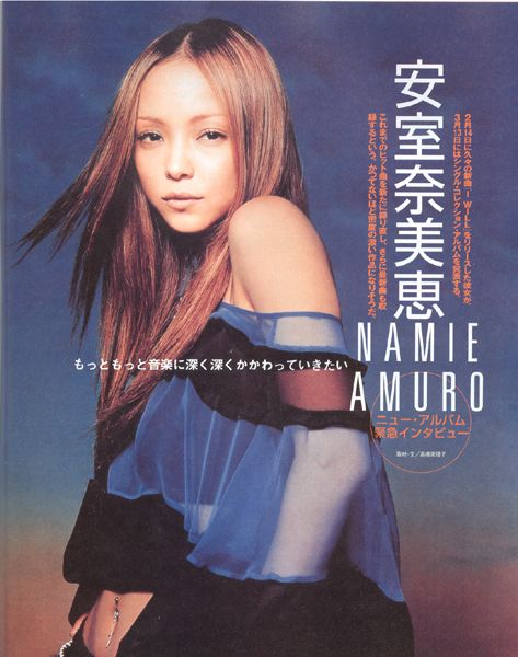 Discography Single 2002 I Will Namie Amuro Gallery Toi Et Moi V4 Single Gallery Photographer