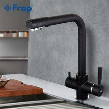 Chrome Brass Kitchen Faucet White Black Bronze Dual Handle Filter