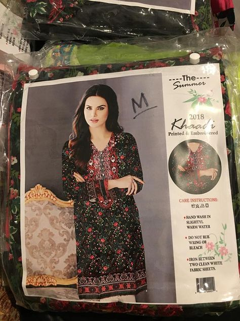 SHALWAR KAMEEZ READY MADE LAWN SMALL SIZE: BRAND NEW  #Unbranded