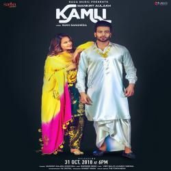 Kamli Mankirt Aulakh Song Download Mp3 Song Download Mp3 Song Songs