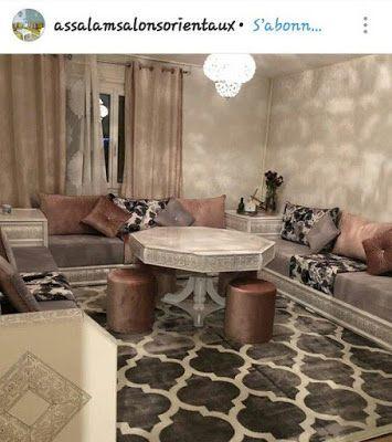 صالون مغربي عصري 2019 اضغط على الصورة للمزيد Moroccan Living Room Table Decor Living Room Moroccan Home Decor
