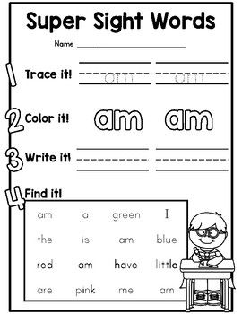 Kindergarten Sight Word Practice Sheets Reading Street
