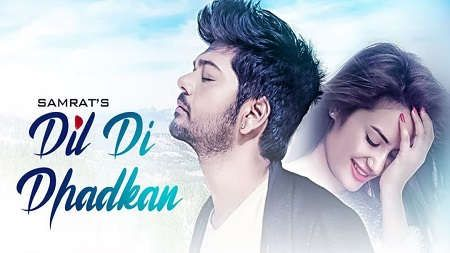 Dil Di Dhadkan Song Mp3 Download by SAMRAT Punjabi 2019 -Mp3 Song | Songs, Mp3  song, Bollywood songs