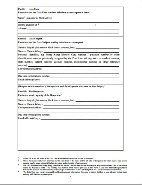 Transcript Request Form Employment History Form Template At