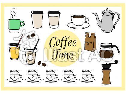 商用ok クレジット表記不要 無料素材イラスト カフェイメージ おすすめ13選 バナーやメニュー ブログのアイキャッチに ころえもんカフェ パフェ デザイン カフェイラスト カフェ