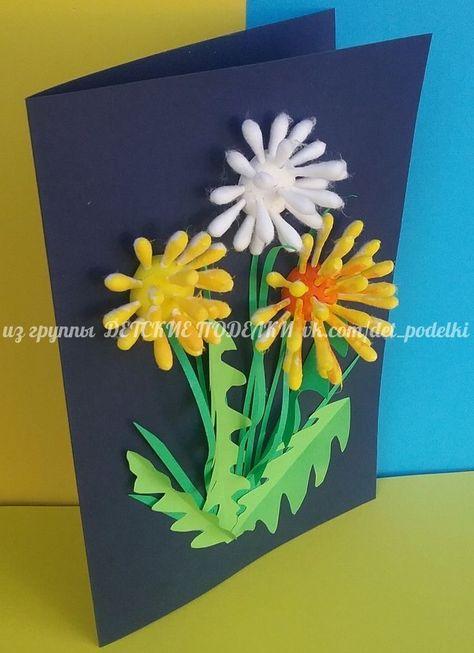 Flowers With Q Tips Basteln Frühling Kinder Blumen