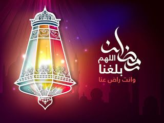صور اللهم بلغنا رمضان 2021 بطاقات دعاء اللهم بلغنا شهر رمضان Ramadan Kareem Ramadan Neon Signs