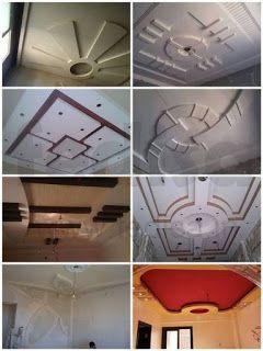 ديكورات جبس وجبس بورد حديثه متنوعة Ceiling Design Pop Ceiling Design False Ceiling Design