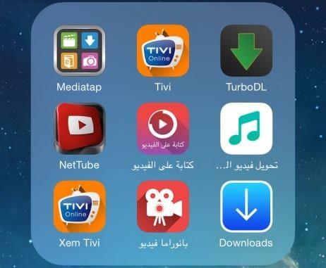 برنامج تنزيل اغاني للايفون بدون انترنت مميزات تطبيق Tidal Music Application Iphone Iphone App Layout Programming Apps