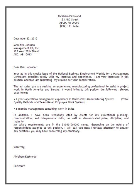 Cover Letter Template templates of cover letter Cover Letter - management consulting cover letter