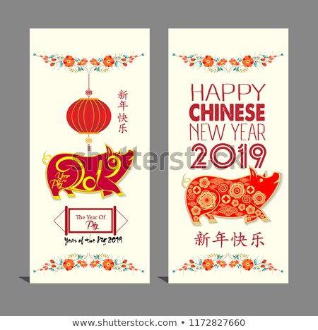 Happy New Year Invitation Card 15