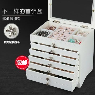 Wooden Large Capacity Chinese Style European Handmade Necklace Multi-Layer Drawer Storage Makeup Storage Drawers Furniture