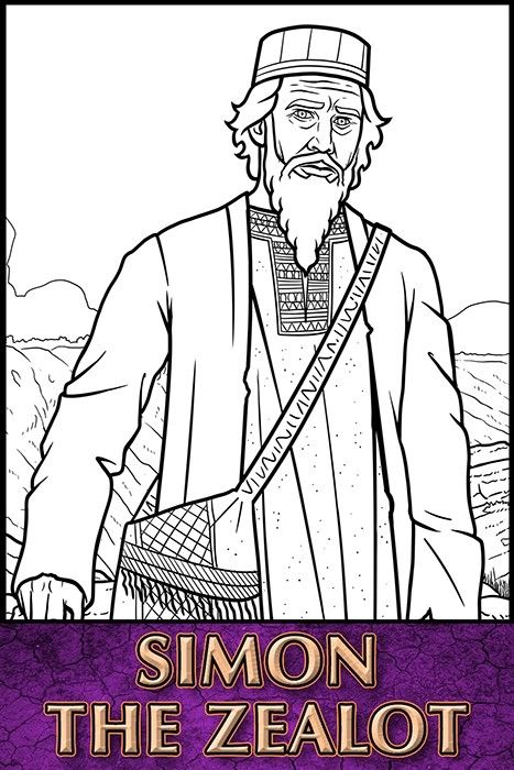 The Apostles Of Jesus Christ Simon The Zealot Coloring Page