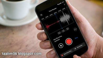 مدونة العزف على الاورج طريقة صنع تسجيل صوتي ذو جودة عالية بإستخدام الهاتف Samsung Gear Fit Samsung Galaxy Phone Galaxy Phone