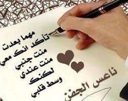 فوق هذا الحب أحبك وبعد أكثر كثير Arabic Calligraphy Calligraphy