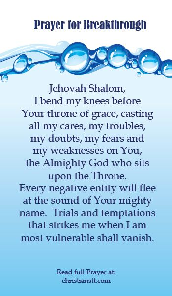 Marriage breakthrough prayers