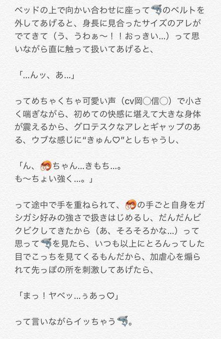 小説 短編 夢 ツイステ