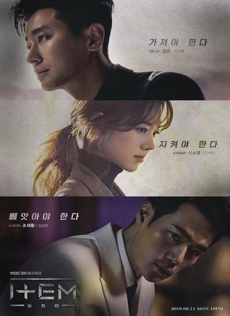 Sinopsis Item Episode 1 32 Lengkap Drama Korea Mbc Korean Drama Drama Korea Dan Penulis Naskah