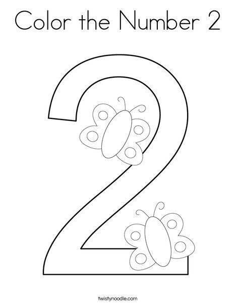 Color The Number 2 Coloring Page Twisty Noodle Coloring Pages
