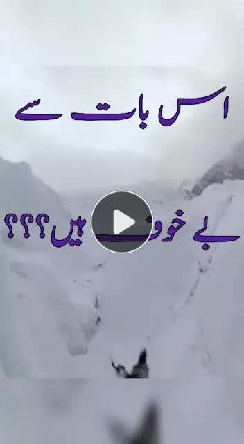 Pin By Khanqah Sarwari Qadri On Tik Tok Videos Add Music Watch Video Music Videos