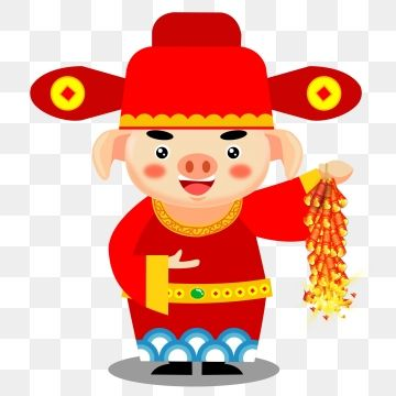 Golden Pig Wearing A Hat Red Introduced Spot Full Of Chinese New Year Chinese New Year Free Graphic Design Wearing A Hat
